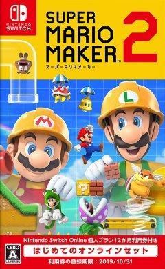 Super Mario Maker 2 [Limited Edition] (JAP)