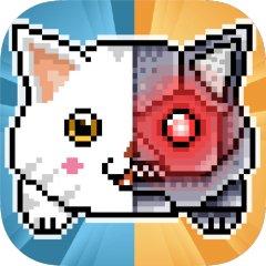 Laser Kitty Pow Pow (US)