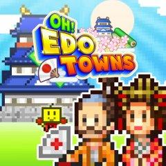Oh! Edo Towns (EU)