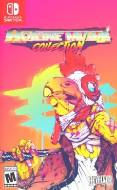 Hotline Miami Collection (US)