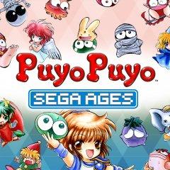 Sega AGES: Puyo Puyo (EU)