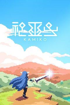 Kamiko (US)