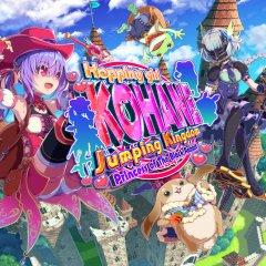 Hopping Girl Kohane Jumping Kingdom: Princess Of The Black Rabbit (EU)