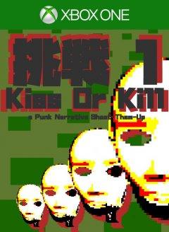 Gaijin Charenji 1 : Kiss Or Kill (US)