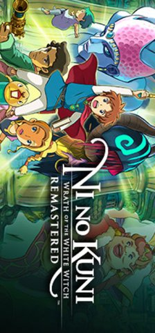 Ni No Kuni: Wrath Of The White Witch: Remastered (US)