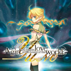 Yu-No: A Girl Who Chants Love At The Bound Of This World [Download] (EU)
