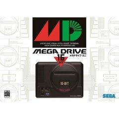 Mega Drive Mini (JAP) (JAP)