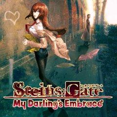 Steins;Gate: My Darling's Embrace (EU)