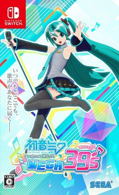 Hatsune Miku: Project Diva: Mega Mix (JAP)