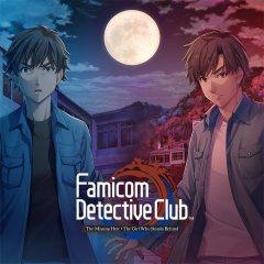 Famicom Detective Club: The Missing Heir & Famicom Detective Club: The Girl Who Stands Behind (EU)