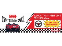 <a href='https://www.playright.dk/arcade/titel/great-1000-miles-rally'>Great 1000 Miles Rally</a>   3/3