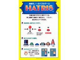 <a href='https://www.playright.dk/arcade/titel/hatris'>Hatris</a>   3/3