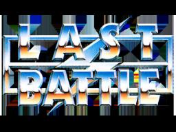 Last Battle (SMD)  © Sega 1989   1/1