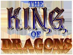 The King Of Dragons (ARC)  © Capcom 1991   2/2