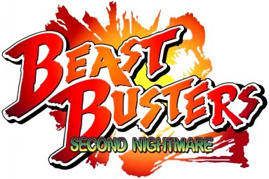 Beast Busters: Second Nightmare