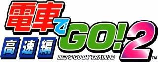 Densha De Go! 2: Kousoku-hen 3000