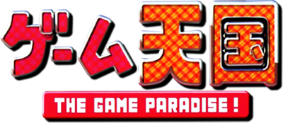 Game Paradise! Master Of Shooting, The