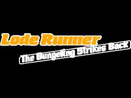 Lode Runner II: The Bungeling Strikes Back (ARC)  © Irem 1984   1/1