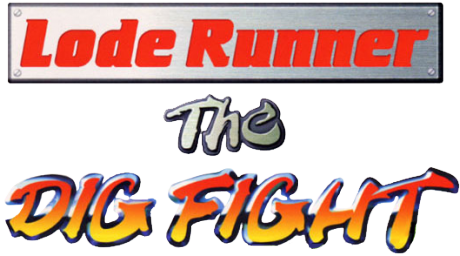 Lode Runner: The Dig Fight