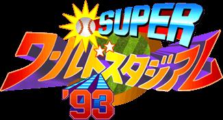 Super World Stadium '93