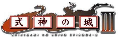 Shikigami No Shiro III