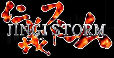 Jingi Storm: The Arcade
