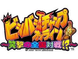Bishi Bashi Online (ARC)  © Konami 2005   1/1