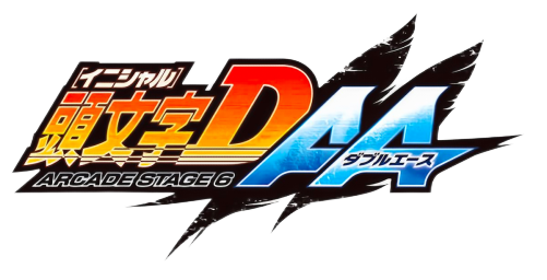 Initial D: Arcade Stage 6 AA