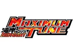 Wangan Midnight Maximum Tune (ARC)  © Namco 2004   1/1