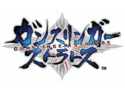 Gunslinger Stratos (ARC)  © Square Enix 2012   1/1
