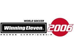 World Soccer Winning Eleven Arcade Championship 2006 (ARC)  © Konami 2006   1/1