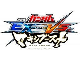 <a href='https://www.playright.dk/arcade/titel/mobile-suit-gundam-extreme-vs-maxi-boost'>Mobile Suit Gundam Extreme Vs. Maxi Boost</a>   1/3