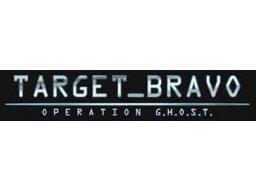Target Bravo: Operation Ghost (ARC)  © Sega 2018   1/1