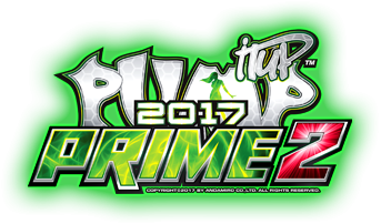 Pump It Up: 2017 Prime 2