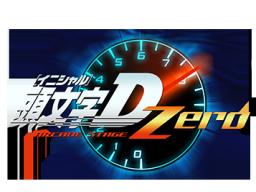 Initial D: Arcade Stage Zero (ARC)  © Sega 2017   1/1