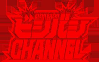 Bishi Bashi Channel