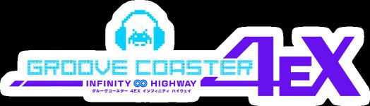 Groove Coaster 4EX: Infinity Highway