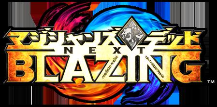 Magicians Dead: Next Blazing