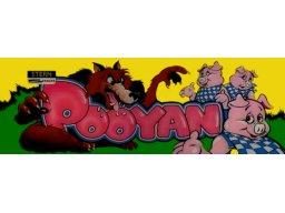 <a href='https://www.playright.dk/arcade/titel/pooyan'>Pooyan</a>   1/3