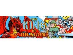 The King Of Dragons (ARC)  © Capcom 1991   1/2