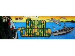 Cobra Command (1988) (ARC)  © Data East 1988   1/1