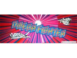 Omega Fighter (ARC)  © UPL 1989   1/2