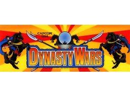 Dynasty Wars (ARC)  © Capcom 1989   2/2
