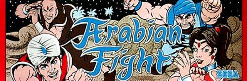 Arabian Fight