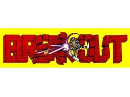 Breakout (ARC)  © Atari (1972) 1976   2/2