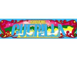 Cosmic Guerilla (ARC)  © Universal 1979   2/2