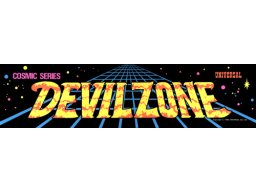 <a href='https://www.playright.dk/arcade/titel/devil-zone'>Devil Zone</a>   3/3