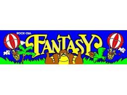 Fantasy (ARC)  © SNK 1981   2/2