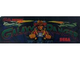 Galaxy Ranger (ARC)  © Bally Midway 1983   2/2