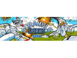 Scramble Spirits (ARC)  © Sega 1988   1/2